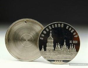 Hidden Stash Compartment in Coin