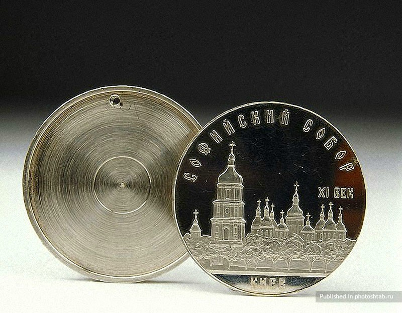Coin with Secret Compartment