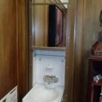 Mirror Slides up to Reveal Secret Sink